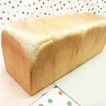 天然酵母のフルーティー食パン