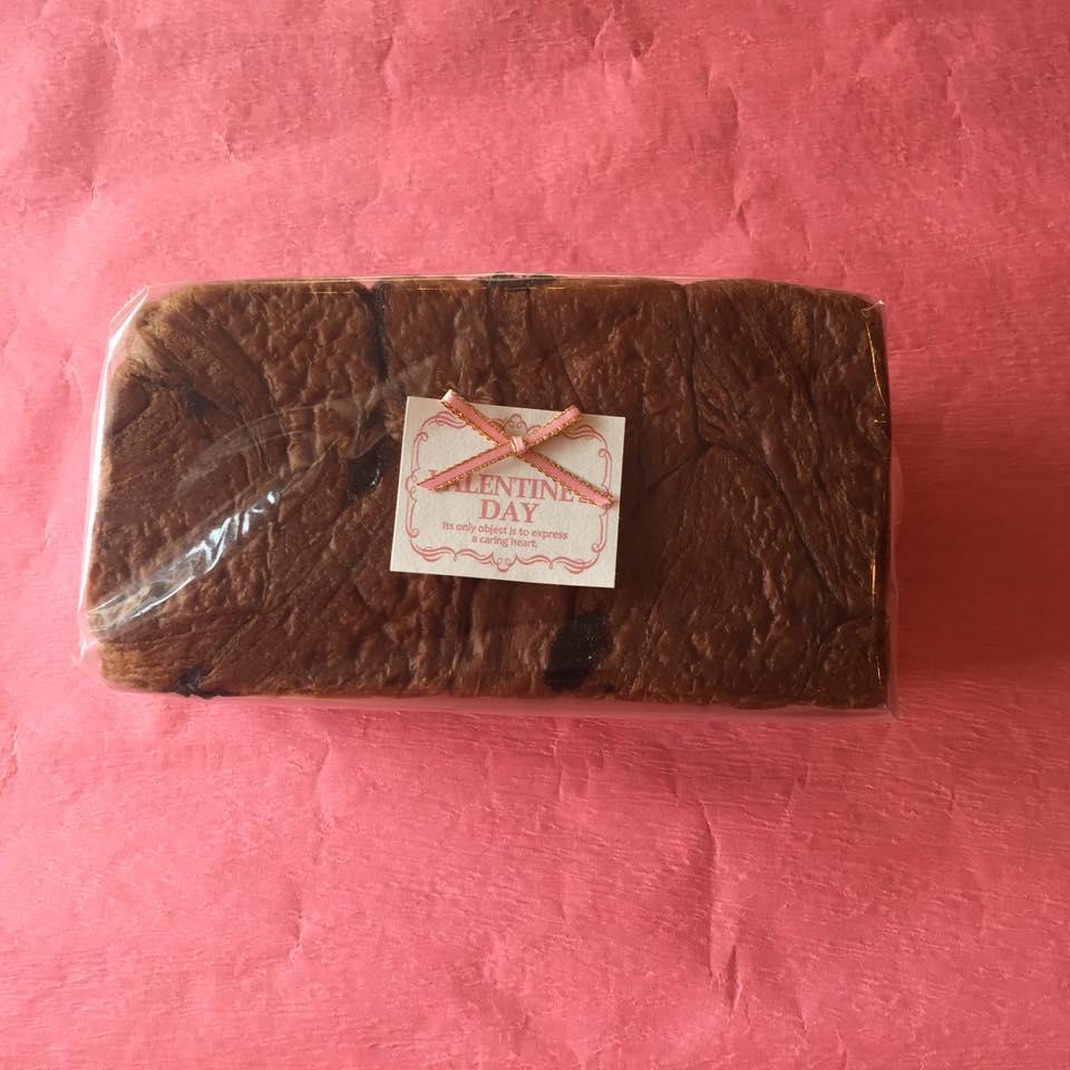 ショコラのパン・ド・グロワール