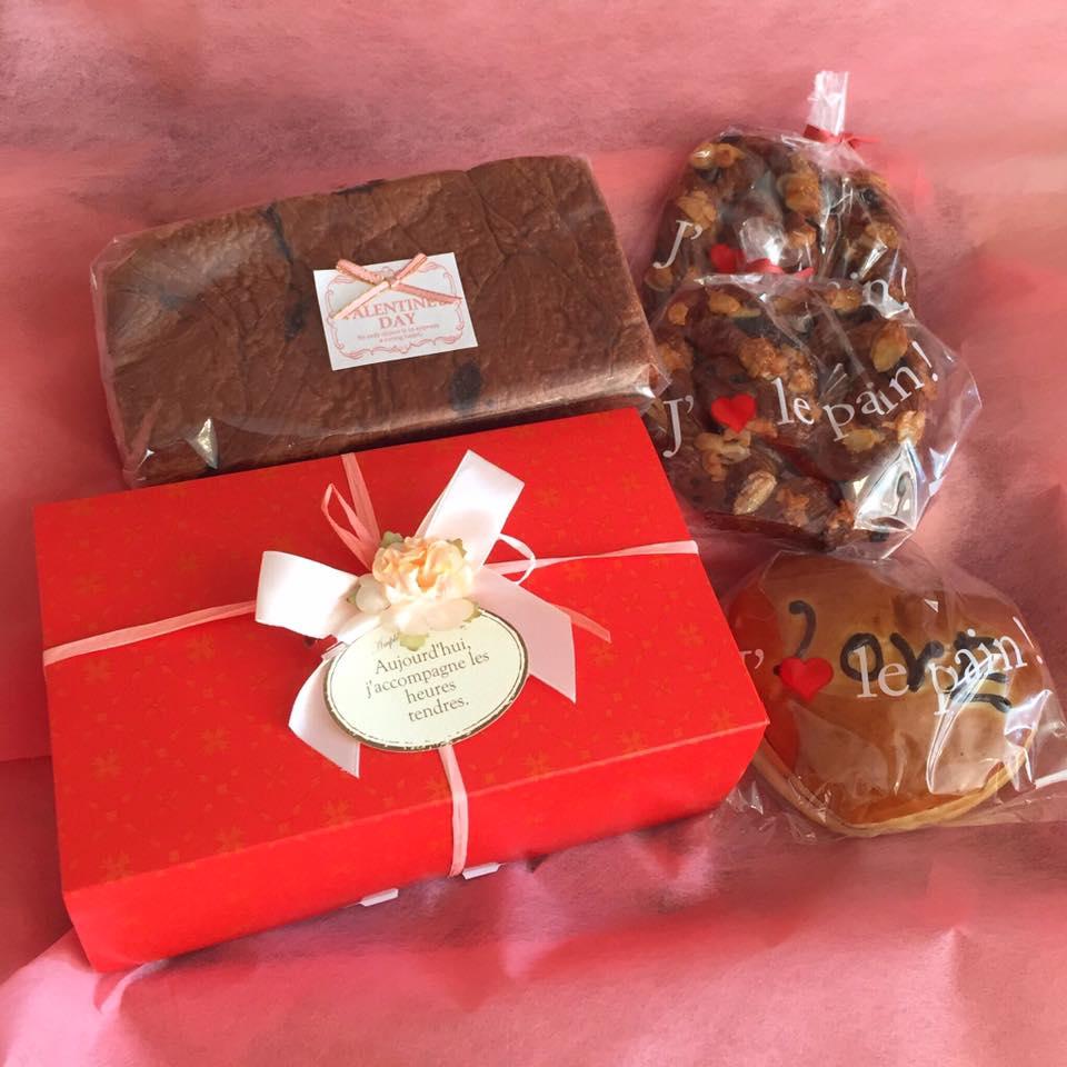 グロワールのバレンタインチョコパンセット