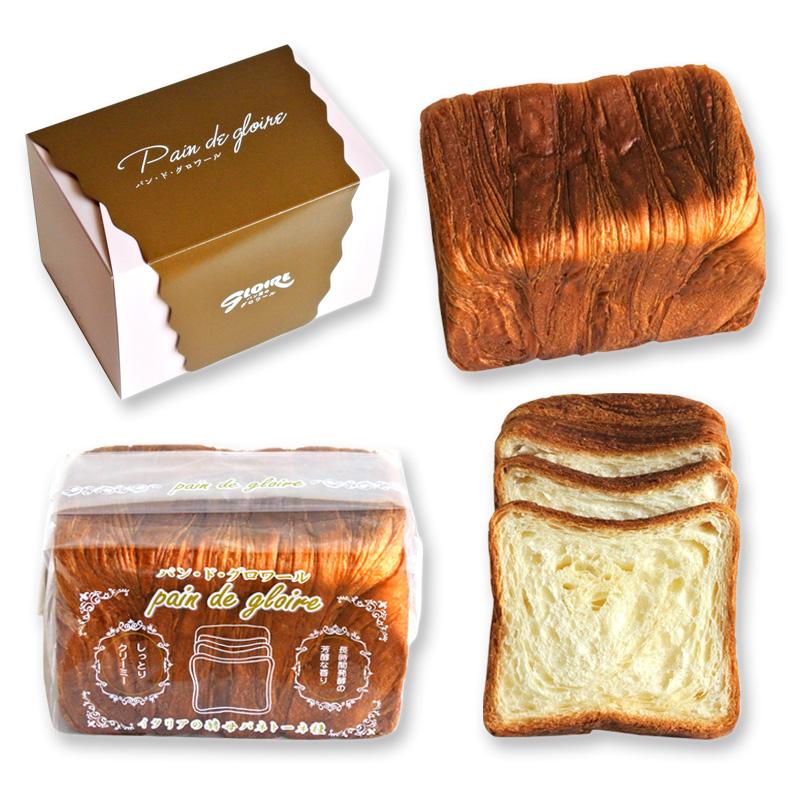 パン・ド・グロワール - 名物デニッシュ食パン!