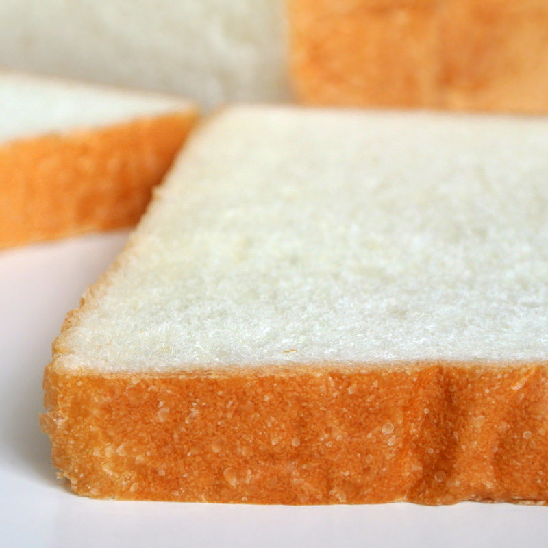 プレミアム食パン2本セットが期間限定でセール中!